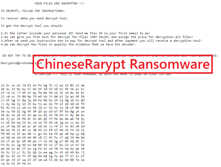 ChineseRarypt_Ransomware8.png