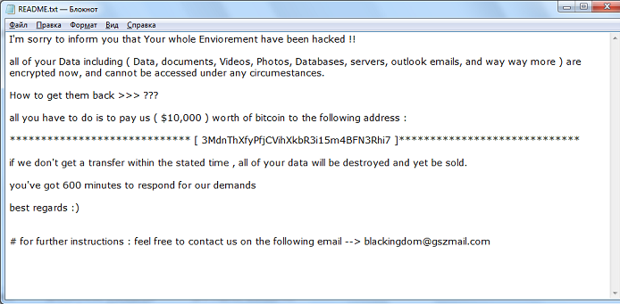 NEFILIM_ransomware2.png